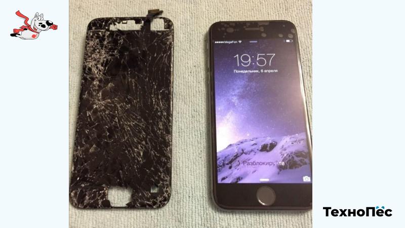 Ремонт iPhone в Свиблово
